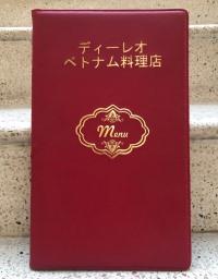 Bìa menu da quán ăn